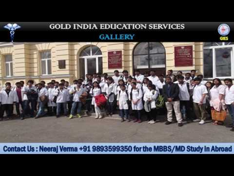 Bashkir State Medical University (BSMU) Russia Neeraj Verma Mob.9893599350 for MBBS/MD