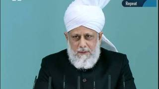 Bulgarian Friday Sermon 2nd September 2011 - Islam Ahmadiyya