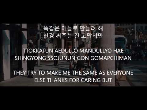Run & Run - HyunA [Han,Rom,Eng] Lyrics