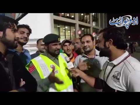 Contribution of Dubai Police in making PSL 3 Successful - Special Report - UrduPoint