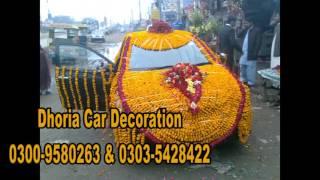Dhoria car decoration