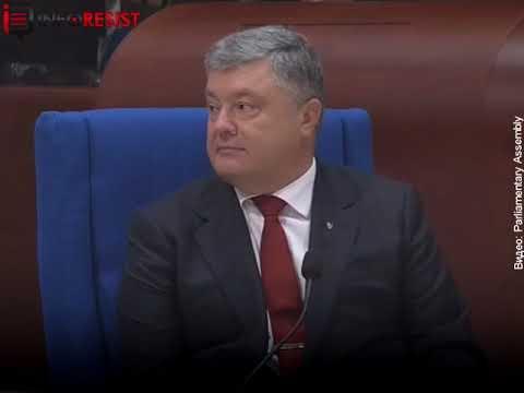 Порошенко  ответил противникам реформы образования сразу на 6 языках