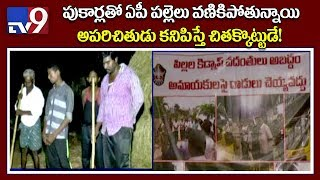 No Bihar gangs in Telangana : Addl  DG Jeetender - TV9