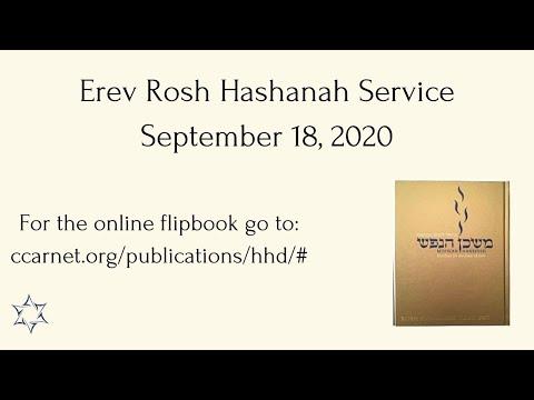 Temple Beth Shalom Erev Rosh Hashanah