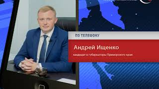 видео Недовольный итогами выборов Андрей Ищенко объявил голодовку