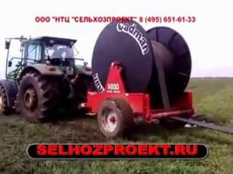 Шланговая система утилизации навоза, транспортировщик шлангов