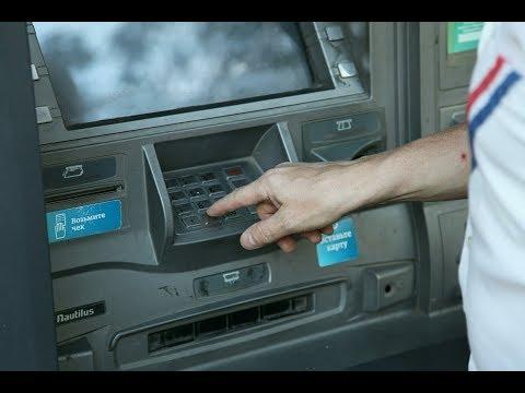 Банкомат кинул меня на деньги или я просто лоханулся банк открытие
