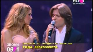 Анжелика Агурбаш и Дмитрий Маликов - Еще Еще