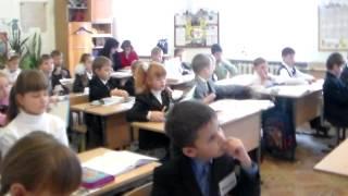 Урок математики 2 класс.Новые методы и приемы.Физкультминутки.№4