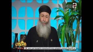 الصديقان - الشيخ مظهر شاهين - اثناسيوس رزق