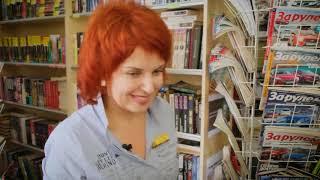 Санаторий Белокуриха | Выпуск 1 | Уникальные места России