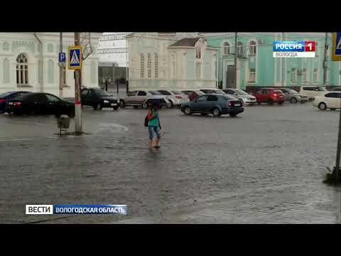 Вологодская область переживает сильные дожди