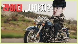 가죽자켓..사야지?? 16만원짜리 라이더 있어효!!