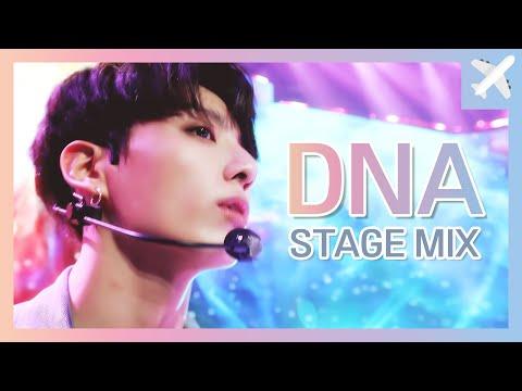 방탄소년단(BTS) - DNA 교차편집 (Stage Mix)