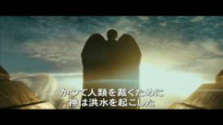 レギオン 第5話