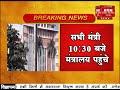 breaking bhopal tni