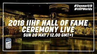 2018 IIHF Hall of Fame Ceremony | #IIHFWorlds 2018