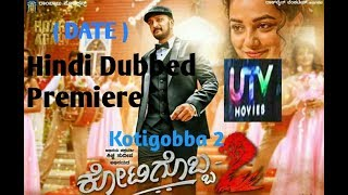[ DATE ] - Kotigobba 2 ( golimaar 2 ) Upcoming South movie in hindi dubbed premiere on television |