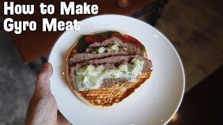 How to Make Gyro Meat - Cook Gyro Meat on BGE / Kamado Joe