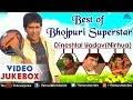 Best of Bhojpuri Superstar Dineshlal Yadav Nirahua Superhit Bhojpuri Songs Video Jukebox