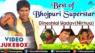 Download Best of Bhojpuri Superstar - Dineshlal Yadav (Nirahua) || Superhit Bhojpuri Songs ~  Jukebox MP3 song and Music Video
