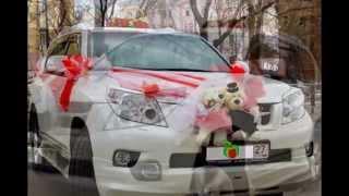 Свадебные Автомобили в Хабаровске от Арт.СИНДИКАТ