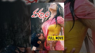 Prabhas Varsham Full Movie - Prabhas, Trisha, Gopichand
