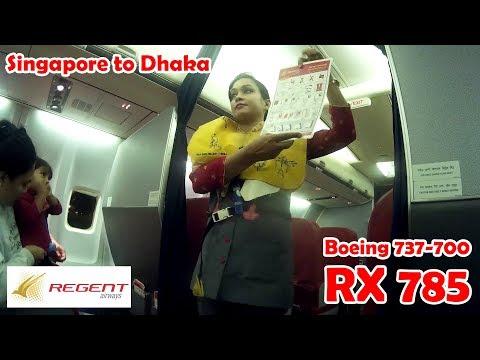 FLIGHT REVIEW: REGENT AIRWAYS SINGAPORE TO BANGLADESH (RX 785, Boeing 737-700)
