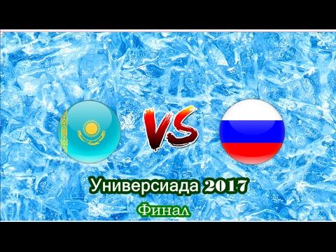 Е тв онлайн казахстан