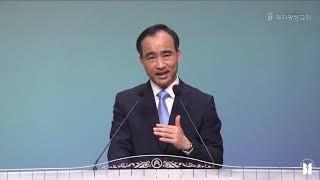 KCM 설교 한국어, 물맷돌 믿음 - 박한수 목사