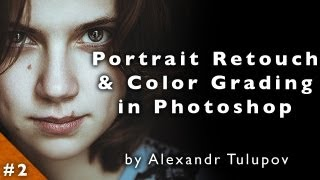 # 2 Saduint | Portrait Retouch & Color Grading in Photoshop