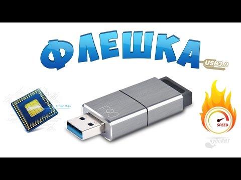 Быстрая Флешка EAGET F90 USB 3.0 64GB | Тест и Обзор | Посылка с Китая