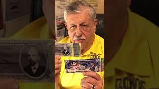 О сотом тираже и билетах Русского лото. Михаил Борисов, видео для Инстаграма. Май 2020