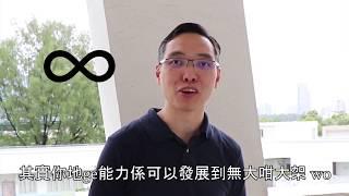 路德會協同中學——謝師宴影片——老師
