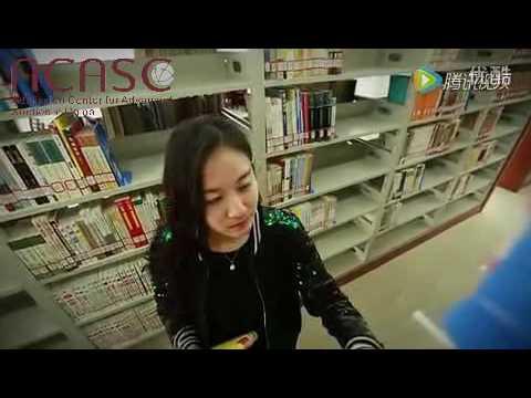 Xinjiang Normal University