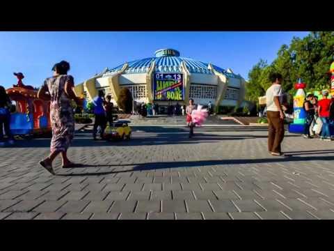 Tashkent city | Toshkent shahri