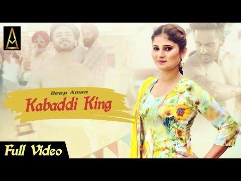 Kabaddi King | Deep Aman | Latest Song 2018 | Artist & Music