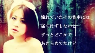 erica - 恋、告げる