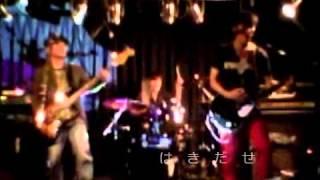 九州の大分市で活動中のG.A.Pが2013年2/16に大分で行ったLIVE動画です。...