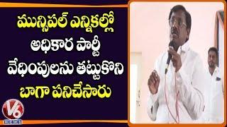 బీజేపీ కార్యకర్తల సమావేశంలో పాల్గొన్న వివేక్ వెంకటస్వామి  Telugu News