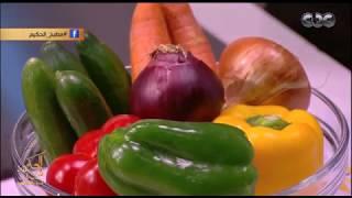 الحكيم في بيتك| طرق التغذية الصحية لمرضى التهابات اللثة| الجزء الرابع