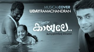 Kayale | Uday Ramachandran | Thottapapn | Cover Version