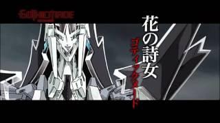 Gothicmade   Hana no Utame {Movie} Trailer