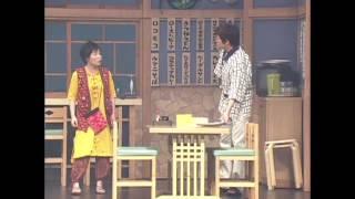 大人気芸人総出演! 吉本新喜劇「今田食堂」