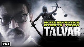 Talvar Movie 2015  (तलवार) | Irrfan Khan, Konkona Sen Sharma | Full Movie Event