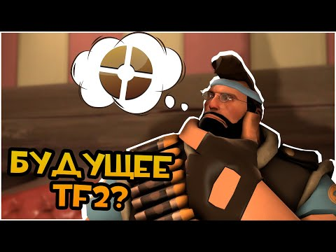 tf2 matchmaking config
