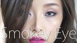 Easy Smokey Eye Makeup [English Subs] / 秋冬トレンドのスモーキーアイ Thumbnail