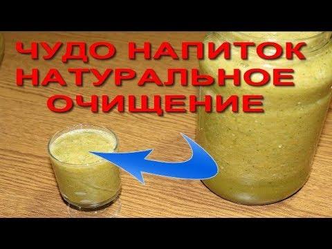 Этот Чудо Напиток Очистит печень и кишечник от токсинов О пользе зеленых коктейлей