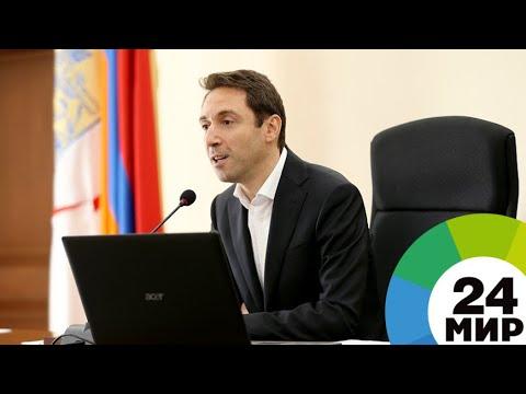 Айк Марутян вступил в должность мэра Еревана - МИР 24