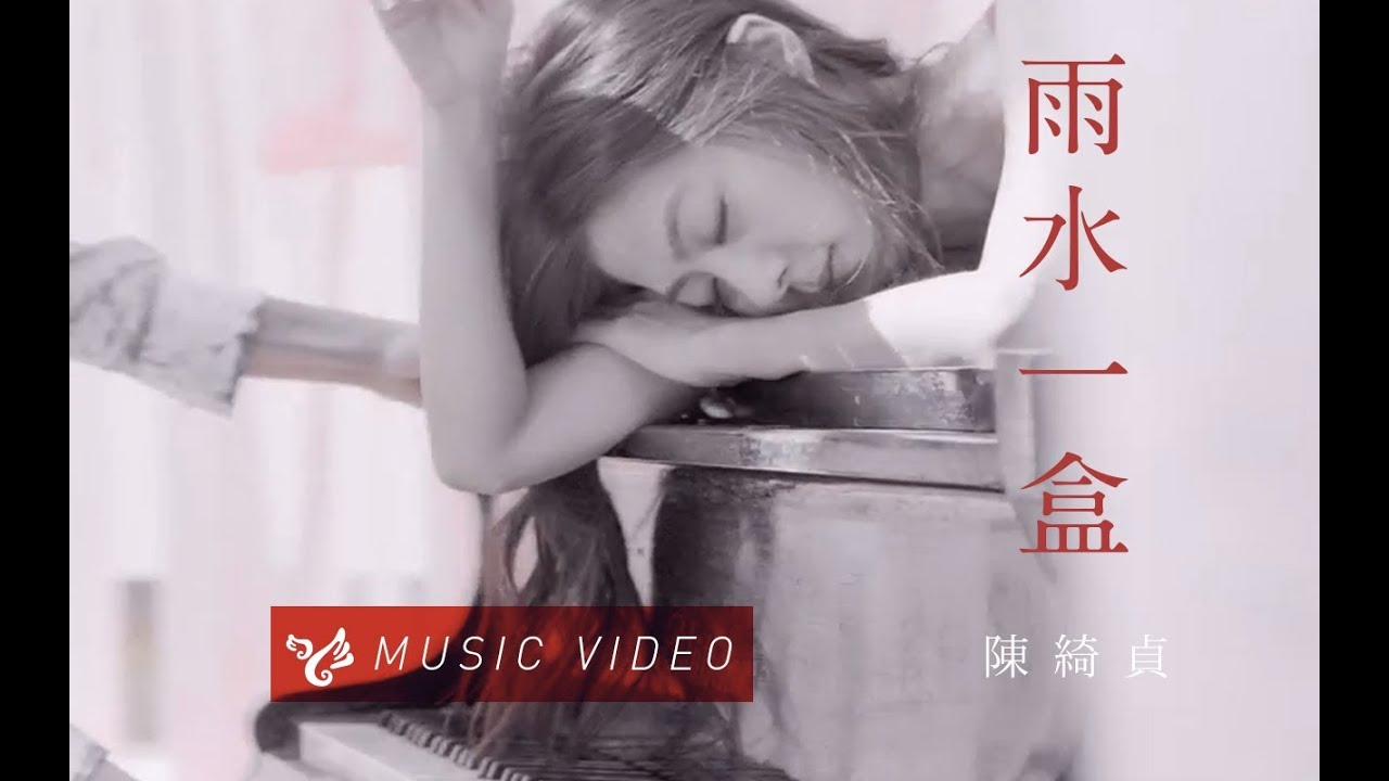 -official-music-video-teamear-1392526986